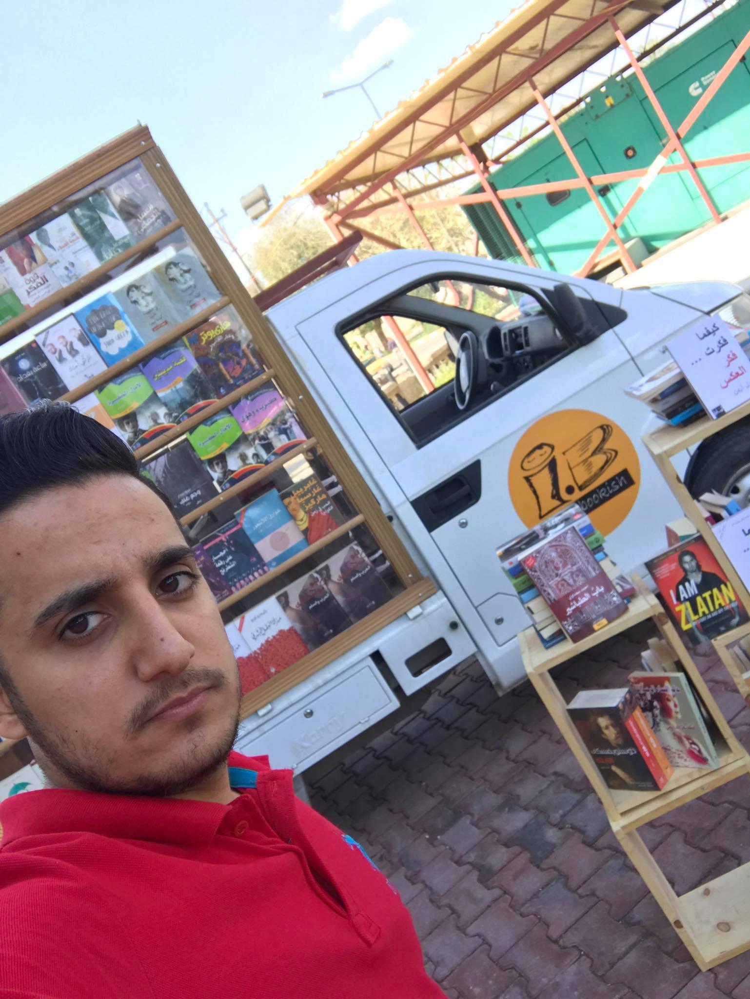 Ali Al-Moussawi2