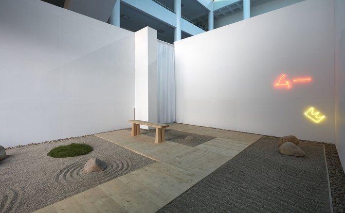 "Aman Mojadidi ""Untitled Garden""(2015-2016)"